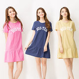 Wonderland 朝氣俏妞居家休閒洋裝3件組