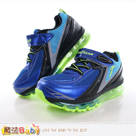 魔法Baby  男童運動鞋 大氣墊緩震多功能運動鞋 sa68606