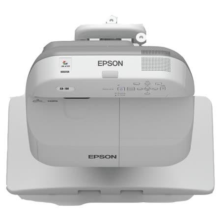 EPSON  台灣愛普生 短距投影機 EB-580