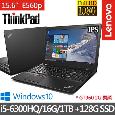 Lenovo ThinkPad E560P 15.6吋FHD i5-6300HQ四核GTX960M_2G獨顯/16G/1TB+128G SSD/Win10高效處理 商務型 筆電(20G5CTO3WW)