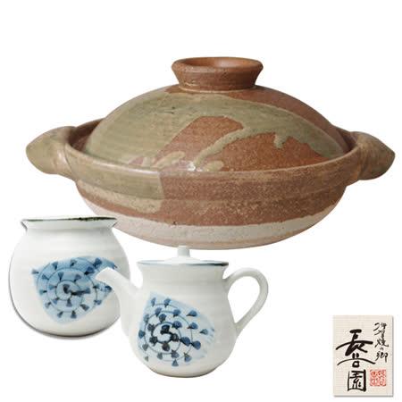 【日本長谷園伊賀燒】歡樂團圓陶鍋組
