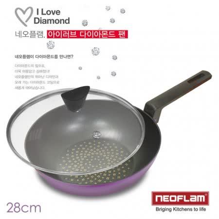 【韓國NEOFLAM】I Love Diamond 28cm炒鍋(含鍋蓋)紫色 EK-IL-W28G-P-1