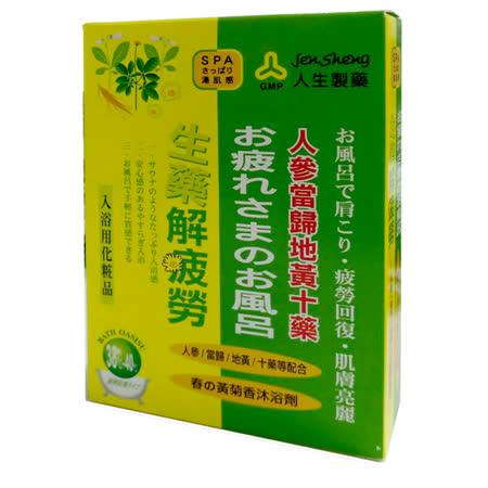 出清快搶【人生製藥】人生渡邊酵素入浴劑(25gX3包入) 人蔘當歸地黃十藥 綠色溫泉水