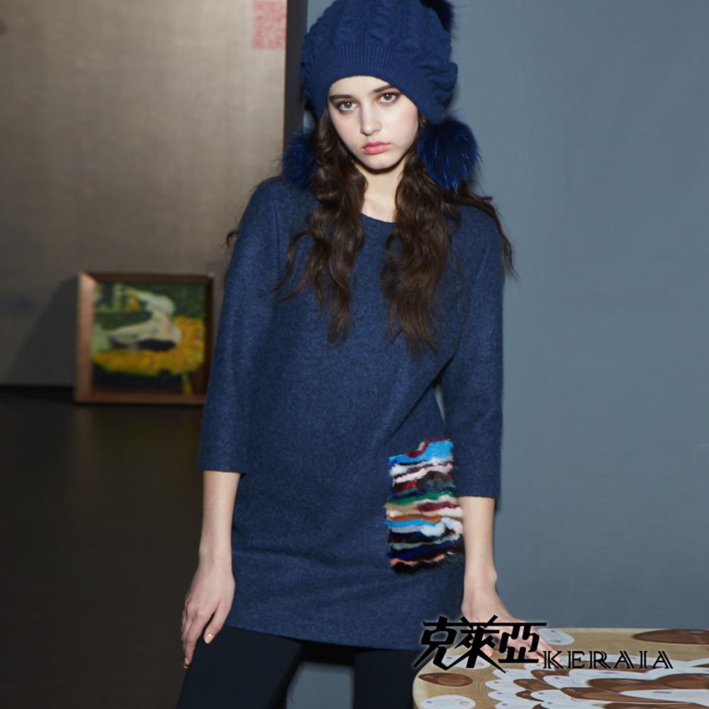 【克萊亞KERAIA】彩色皮草口袋羊毛洋裝
