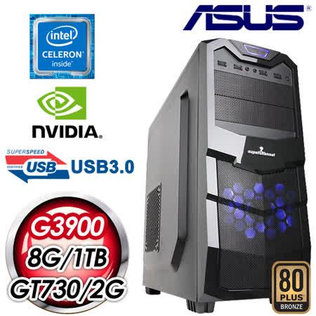 華碩 H170 平台【亞魯】Intel Celeron G3900 8G 1TB 超值獨顯專業電腦