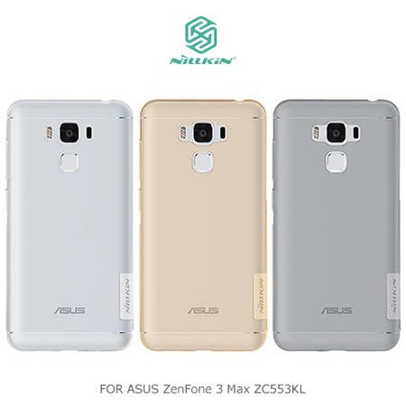 NILLKIN ASUS ZenFone 3 Max ZC553KL 本色TPU軟套