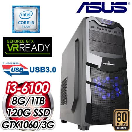 華碩 H110 平台【甲級證照】Intel i3-6100 GTX1060 O3G 獨顯高效能電腦