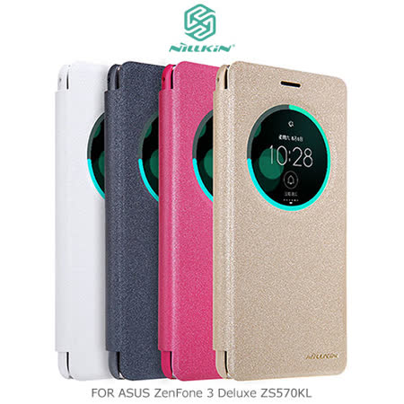 NILLKIN ASUS ZenFone 3 Deluxe ZS570KL 星韵皮套