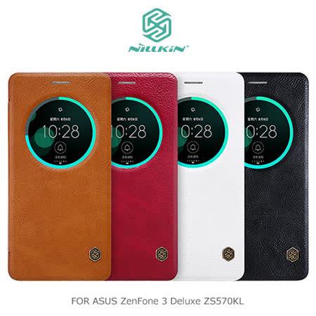 NILLKIN ASUS ZenFone 3 Deluxe ZS570KL 秦系列皮套