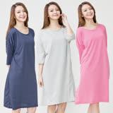 Wonderland 純色風格棉質居家休閒洋裝3件組