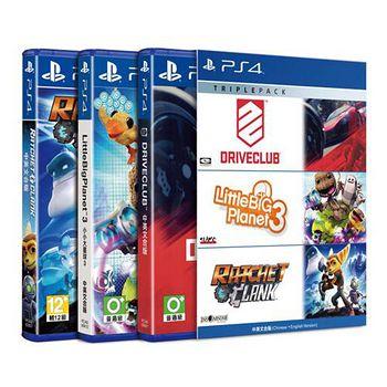 SONY PS4遊戲三重包3~駕駛俱樂部+小小大星球3 +拉捷特與克拉克
