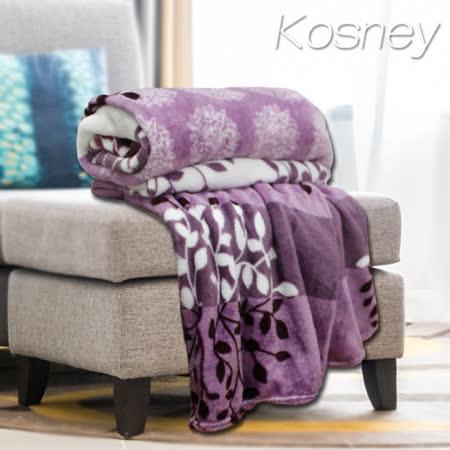 《KOSNEY 浪漫綻舞》頂級極細柔保暖法蘭絨毯150x200cm多色任選