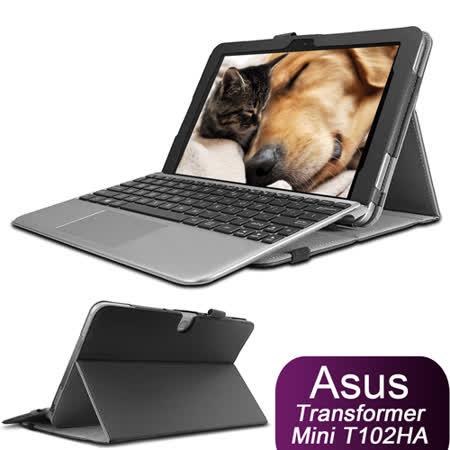 華碩 ASUS Transformer Mini T102HA 專用可裝鍵盤直接斜立皮套 保護套