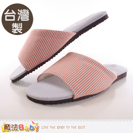 魔法Baby  室內拖鞋 台灣製銀離子抗菌除臭拖鞋(2雙一組)  sd0057