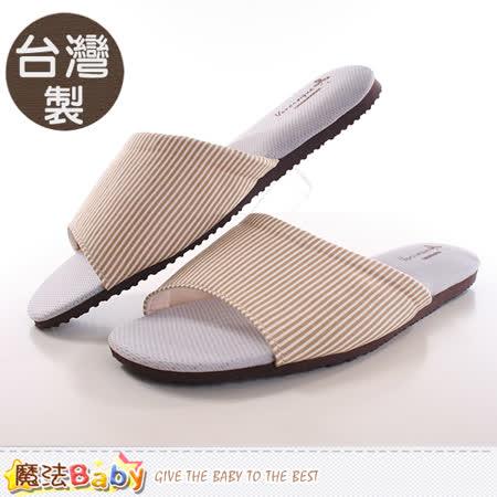 魔法Baby  室內拖鞋 台灣製銀離子抗菌除臭拖鞋(2雙一組)  sd0058