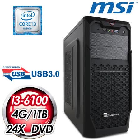 微星 H110 平台【地底泥】Intel Core i3-6100 4G 1TB 高效能燒錄電腦