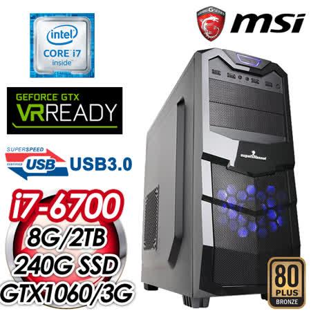微星 H170平台【方頭鼠】Intel Core i7-6700 8G 2TB GTX1060獨顯飆速電競機