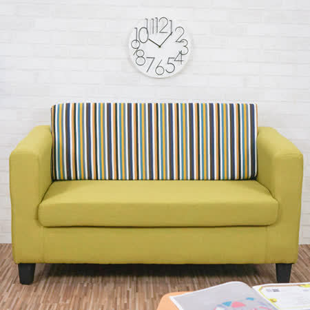 優力格家具 泰特摩登雙人沙發/布沙發 黃色