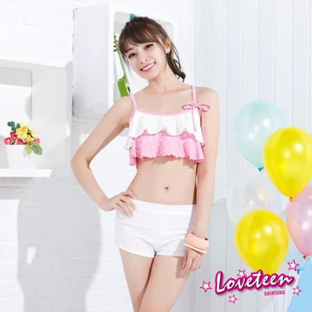 【夏之戀LOVETEEN】大女荷葉比基尼兩件式泳裝(N15705)