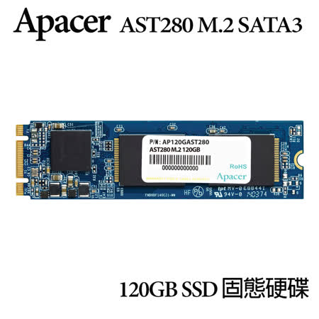Apacer AST280 SATA3 120GB M.2 SSD固態硬碟