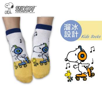 SNOOPY 直版棉襪-溜冰(19~21cm)
