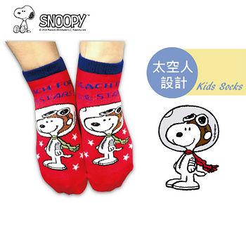 SNOOPY 直版棉襪-太空人(19~21cm)