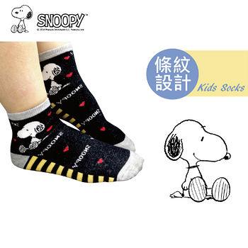 SNOOPY 棉短襪條紋底(19~21cm)
