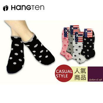 Hang Ten 圓點船型襪(共4色可選)