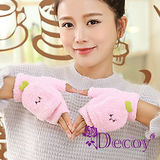 【Decoy】嫩葉寶寶*兩穿翻蓋露指手套/三色可選