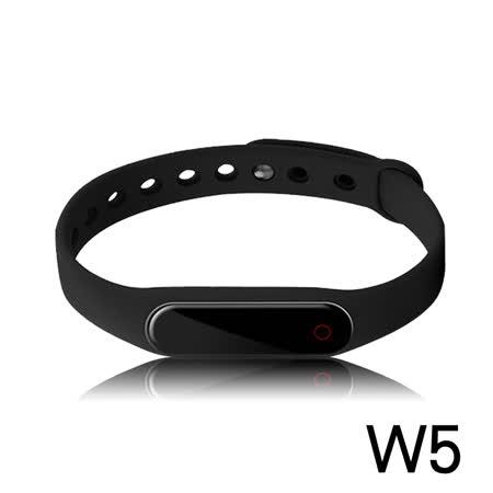 【 長江 】W5 觸控炫彩多功能藍牙心率手環
