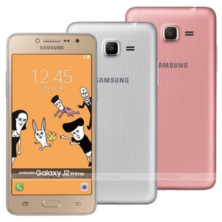 Samsung GALAXY J2 Prime 5吋雙卡四核心智慧手機(1.5G/8G)LTE