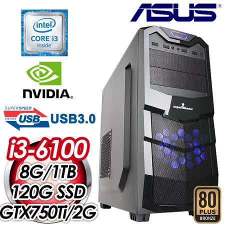 華碩 H110 平台【奇美拉】Intel i3-6100 GTX750 Ti 2G 獨顯高效能電腦
