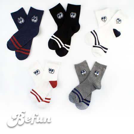 【 BeFun 內著專科 】KR 短襪 261 大眼睛款式  時下女孩最愛的大眼睛  新的流行元素  還有搭配睫毛或小嘴巴
