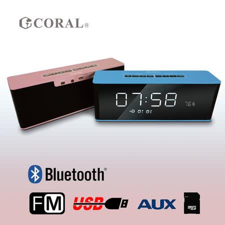 CORAL CBT-06 時鐘藍芽喇叭