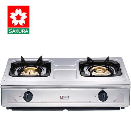 【促銷】SAKURA櫻花 銅爐頭整台不鏽鋼兩口安全爐 G632/G-632K 送安裝