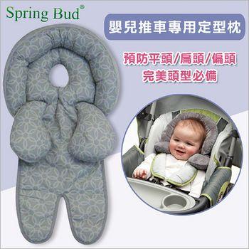 嬰兒多功能汽車安全座椅護頸防扁頭定型枕
