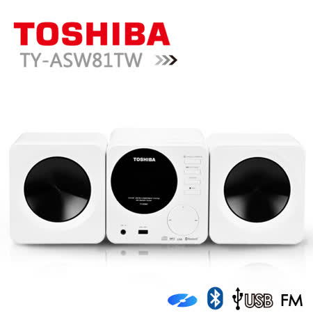 【TOSHIBA】福利品 CD/MP3/USB/藍芽組合音響 (TY-ASW81TW)