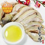 那魯灣 精饌無骨油雞腿 5包 425公克/包