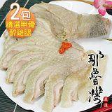 那魯灣 精饌無骨醉雞腿 2包 425公克/包