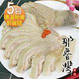 那魯灣 精饌無骨醉雞腿 5包 425公克/包