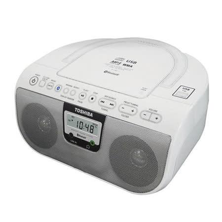 【TOSHIBA】福利品CD/MP3/USB/藍芽/NFC 手提音響 (TY-CWU11TW)
