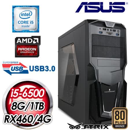 華碩 B150 平台【造謠者】Intel i5-6500 RX460 4G 獨顯高效能電腦