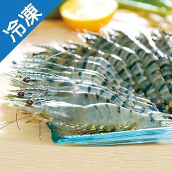 草蝦6P/盒(280g±5%/盒)