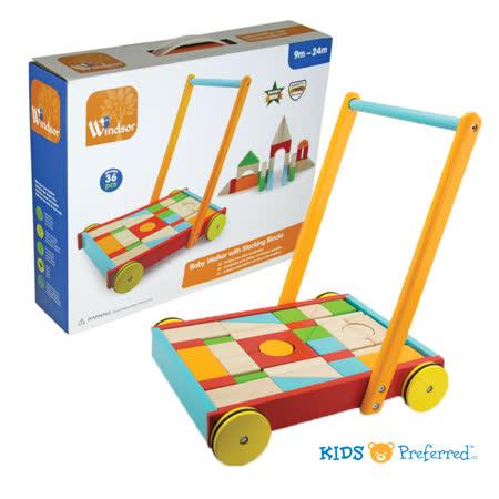 美國 KIDS PREFERRED 木質積木學步車