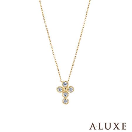 A-LUXE 亞立詩 Shine系列 黃K金十字架鑽石項鍊