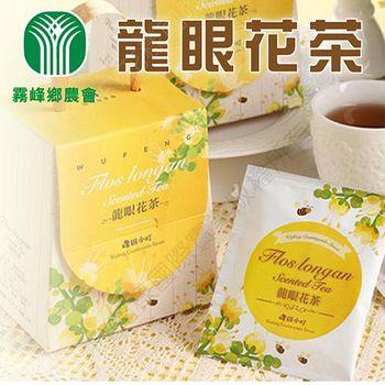 霧峰農會 峰田小町-龍眼花茶 (2g / 6入 / 盒) x 6盒組