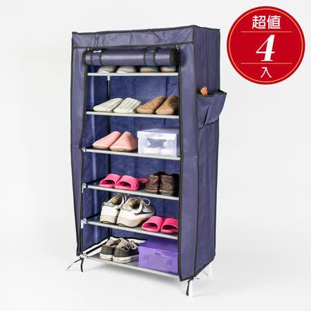 多彩防塵DIY六層單排組合鞋架鞋櫃置物架(4入組)