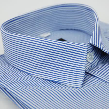 【金安德森】藍色條紋窄版長袖襯衫