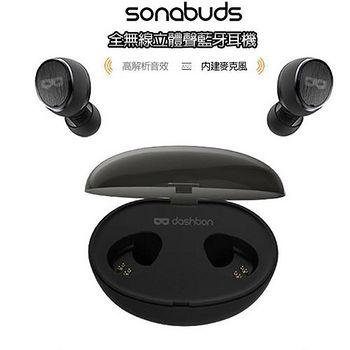 dashbon SonaBuds全無線立體聲藍牙 耳機
