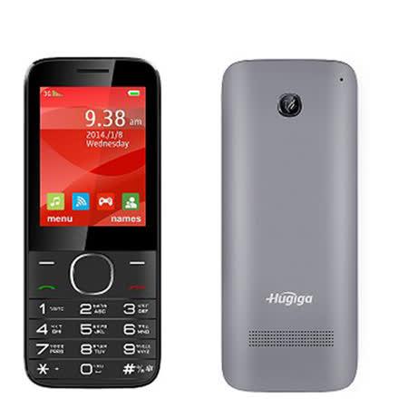 Hugiga C33 直立式無相機 手機 ( 簡配)